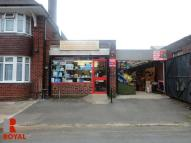 Commercial Property to rent in Crankhall Lane - West...