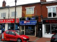 Shop to rent in Three Shires Oak Road -...