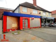 Shop to rent in Wynall Lane - Wollescote