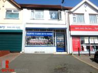 2 bedroom Shop in Stanley Road - Oldbury