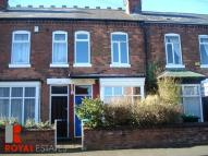 Terraced property to rent in Westfield Road -...