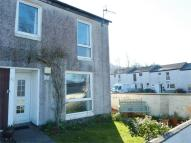 3 bed End of Terrace house in Trinity Way, Keswick...