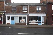 Commercial Property in High St, Holbeach...