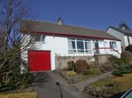 Detached Bungalow for sale in 8 Ardenconnel Way, Rhu...