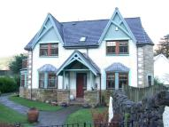 Detached Villa in 5 The Orchard, Arrochar...