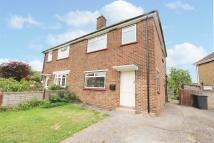 3 bedroom semi detached home in Westbrook Crescent...