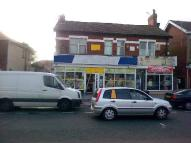 Commercial Property for sale in Rossall Road, Cleveleys