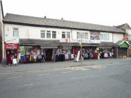 Commercial Property for sale in Station Road, Blackpool