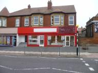 Shop in Red Bank Road, Blackpool