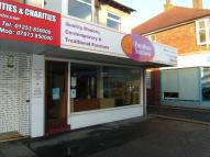 Shop to rent in Bispham Road, CLEVELEYS