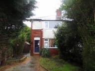 2 bed Terraced home to rent in Westwood Avenue...