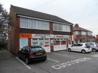 Flat to rent in Fleetwood Road North...