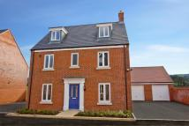 Bicester new property for sale