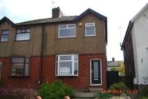 2 bedroom semi detached house to rent in BROWNHILL ROAD...