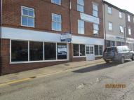 Commercial Property to rent in 2a & 4 Bridge Street...