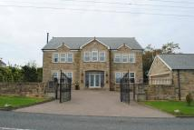 5 bedroom Detached property for sale in Highfield House...