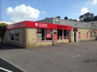 property to rent in 1 Station Square, Cocklebury Road, Chippenham, SN15 3NT