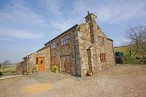 Cranberry Bottoms Barn Conversion for sale