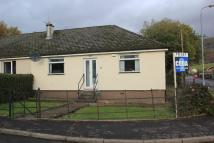2 bed Semi-Detached Bungalow in Bencloich Road...