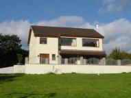 4 bed Detached property in Grayson House, Bryn...
