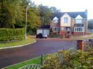 Detached property for sale in 3 Carreg Erw, Margam...