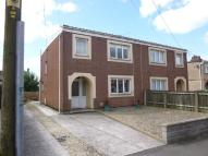 3 bedroom semi detached property for sale in Heol Y Gwrgan , Margam...