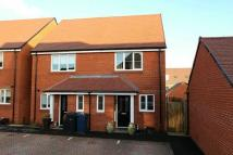 2 bedroom house to rent in Amersham