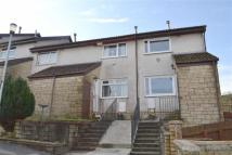 End of Terrace home for sale in 42, Luss Avenue...
