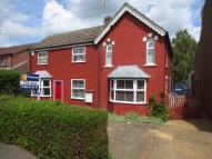 GRANTHAM ROAD Detached house for sale