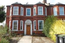 1 bed Flat to rent in Hither Green Lane...