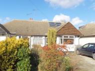 3 bed Semi-Detached Bungalow for sale in Cottage Farm Way Thorpe...