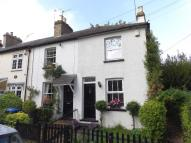 2 bedroom Cottage for sale in Middle Hill...