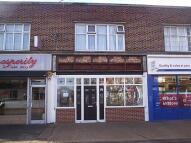 Shop in Front Lane, Upminster...