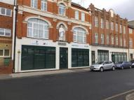 Shop to rent in Unit 3 Byron Centre...