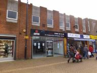 Shop to rent in 48, Low Street...