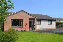 Detached Bungalow in Firthsyde, Drumburgh