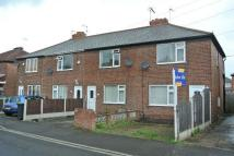 End of Terrace property for sale in Mill Road, Stapleford