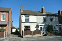 2 bedroom End of Terrace property for sale in Moorbridge Lane...