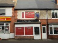 Commercial Property in Pelham Street, Ilkeston