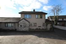 5 bedroom semi detached house for sale in 5 Gilthwaiterigg Lane...