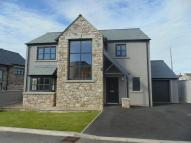4 bed new home in 18 Leighton Drive...