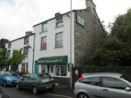 3 bed End of Terrace house for sale in Greenodd Village Bakery...