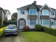 3 bedroom semi detached house to rent in Lymer Road, Oxley...