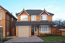 Detached home in Black Horse Lane, Widnes