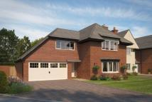 5 bed new home in Plot 1 Dawson Park...