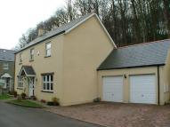 property for sale in St. Whites Road, Cinderford