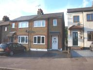 2 bed End of Terrace house to rent in Kings Chase, Brentwood...