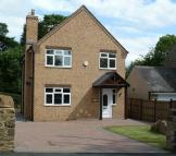 Detached property in Bent Lane, Matlock, DE4