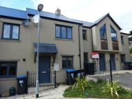 Netherfield Close End of Terrace property for sale