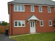 3 bedroom semi detached house in 2, Borle Brook Court...